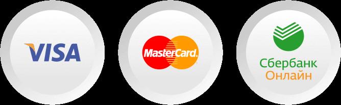 Оплата заказа банковскими картами